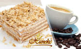Италианско кафе Veskovi, минерална вода и парче торта по избор
