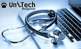 Почистване, преинсталиране и диагностика на настолен компютър или лаптоп, с включено връщане до адрес