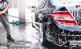 VIP комплексно измиване на автомобил, плюс нанасяне на твърда керамична вакса