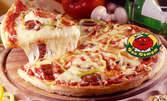 Вкусни пици в Дон Домат - Стрелбище! 4 малки, 3 средни или 2 големи пици