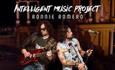 Концерт с R. Romero