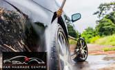 Сухо или мокро изпиране на 1 седящо място, цялостно пране на автомобил или полиране на фарове
