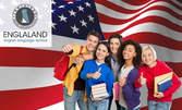 Разговорен курс по английски език - за деца от 3 - 6 клас или за възрастни