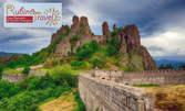 Екскурзия до Враца, Белоградчишки скали, Черепишки манастир и 3 пещери! 2 нощувки със закуски, плюс транспорт
