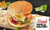 Вкусен бургер по избор - пилешки, телешки, веджи или чийз, плюс картофки на барбекю и салата
