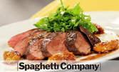 Италианска кухня! Задушена треска или запечен нилски костур