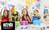 Рожден ден за до 10 деца с украса и аниматор или DJ, с възможност за меню