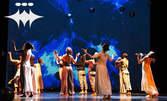 """Балет Арабеск отбелязва юбилей с национално турне! Гледайте """"Сидхарта"""" на 8 Февруари"""