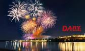 За Нова година в Белград! 3 нощувки със закуски в хотел Москва****