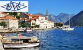 Майски празници в Адриатика, Черна гора! 4 нощувки All Inclusive Light в хотел 4* в Биела