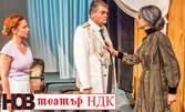 """Гледайте """"Когато гръм удари"""" по П. Яворов - на 11 Март"""