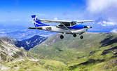 Панорамен полет