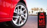 Смяна на 2 или 4 автомобилни гуми с размер до 20 цола