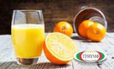 Половин литър фреш от портокал