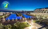 Нова година в Кушадасъ! 4 нощувки на база All Incluisive с празнична вечеря в Korumar Ephesus Beach & Spa Resort 5*