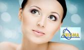 Неинжективна мезотерапия на лице, плюс терапия Herbal Active Laboratorios Tegor