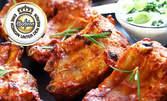 Американски свински ребърца и пържени картофки с BBQ сос, плюс червено вино