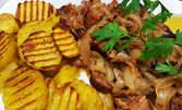 Друсан свински кебап с домашно печени картофки