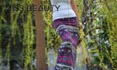 За цветно лято! Дълга пола с модерен десен