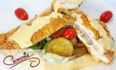 Пилешко Кордон бльо, свинско бон филе по механджийски или мераклийско пиле