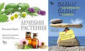 Книга по избор от Издателска къща Кибеа