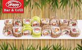 Суши сет Филаделфия комбо с 16 хапки, от Happy Bar & Grill