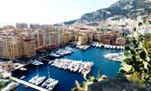 Посети Милано, Монако, Кан, Ница, Марсилия и Барселона! 4 нощувки със закуски, плюс 2 вечери и самолетен транспорт