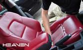 Цялостно почистване на лек автомобил, джип или ван, или почистване и подхранване на кожен салон