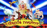 В Петък на Цирк Иванов! Спектакъл с нова програма през Юни и Юли