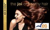 Ламиниране на коса с кератинова преса Joyco, плюс изправяне
