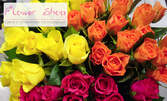 Букет от 9 рози с безплатна доставка - за 18.99лв