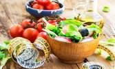 Пълен вега тест на 120 храни, плюс диетологична консултация