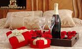 Свети Валентин в Арбанаси! 2 нощувки със закуски и една празнична вечеря