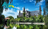 Еднодневна екскурзия до Замъка в Равадиново и Пясъчните скулптури в Бургас - на 24 Август