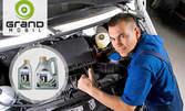 Смяна на масло и маслен филтър на лек автомобил