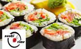 Време е за суши! Филаделфия сет с 18 неустоими хапки
