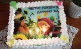 Торта със снимка по избор
