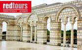 Екскурзия до първата българска столица - Плиска, и временната експозиция на Панагюрското златно съкровище в Шумен