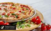Хрупкава италианска пица по избор