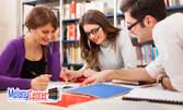 Научи английски или немски! Курс за начинаещи