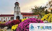 Еднодневна екскурзия до Румъния на 29 Ноември - с посещение на 3 манастира и шопинг в Констанца
