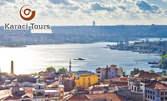 Опознай Истанбул! 2 нощувки със закуски, транспорт от Варна и Бургас и посещение на Лозенград