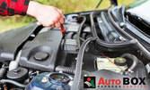 Смяна на масло и маслен филтър на лек автомобил, джип или бус, плюс проверка на ходова част и спирачна система