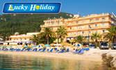 Посети остров Корфу! 7 нощувки със закуски и вечери в хотел Potamaki Beach***, плюс транспорт