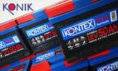 Акумулатор Kontex 50Ah, плюс безплатна доставка за град Варна