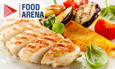 Салата Капрезе, пилешко филе със зеленчуци и сос, плюс домашна орехова торта - за дома или офиса