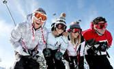 Ски почивка през Март в Добринище! 4 нощувки със закуски и вечери