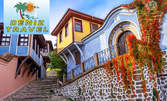 Еднодневна екскурзия до Пловдив и Кукленски манастир