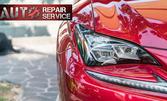Компютърна диагностика на автомобил и изчистване на грешки, плюс проверка на спирачната система или ходовата част