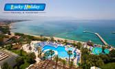 Ранни записвания за морска почивка в Кушадасъ през 2020г! 7 нощувки на база All Inclusive в хотел 5*